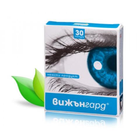 Снимка на Вижънгард за очи, 30 капсули, Naturpharma за 18.19лв. от Аптека Медея