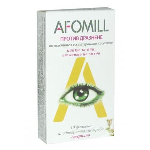 Снимка на Afomill (Афомил) Капки за очи против дразнене, овлажнител с хиалуронова киселина, 5мл, 10 флакона за 10.79лв. от Аптека Медея