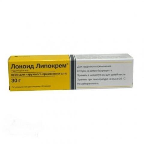 ЛОКОИД ЛИПОКРЕМ 0.1% 30Г АСТЕЛАС