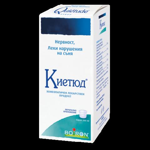 Киетюд Сироп при нервност и леки нарушения на съня, 200мл, Boiron