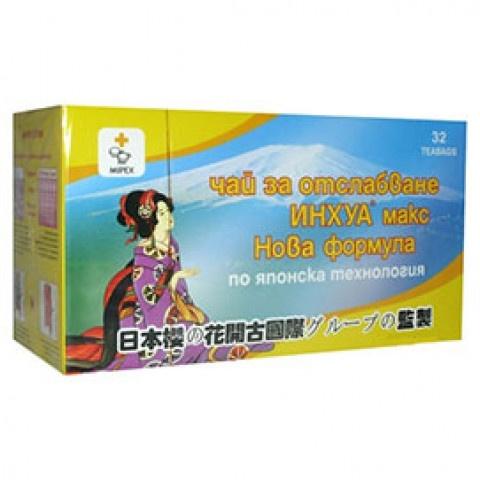 Чай за отслабване Инхуа, по японска технология, 32 бр.