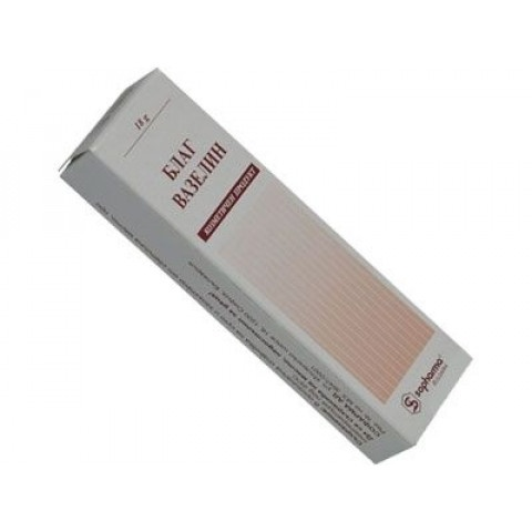 Снимка на Вазелин Благ при суха кожа 18г, Софарма за 3.69лв. от Аптека Медея