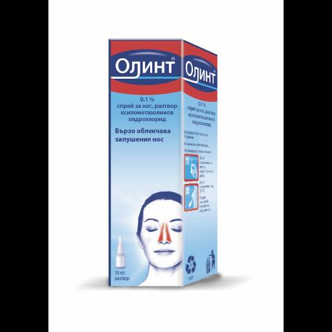 Олинт Спрей за нос, 0.1% 10мл, Johnson & Johnson