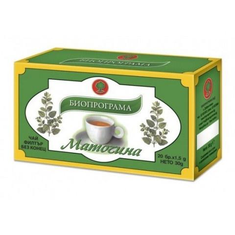 Чай Маточина, 20 бр., филтър, Биопрограма