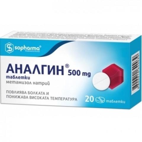Снимка на Аналгин, Повлиява болката и понижава високата температура, 500мг, 20 таблетки, Sopharma за 2.19лв. от Аптека Медея