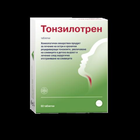 ТОНЗИЛОТРЕН Х 60 DHU