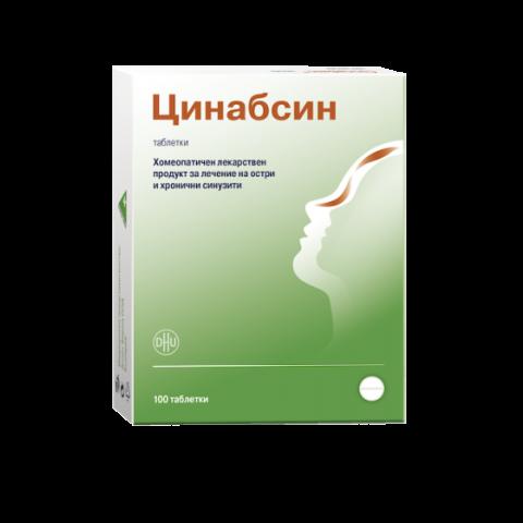ЦИНАБСИН ТБ Х 100 DHU