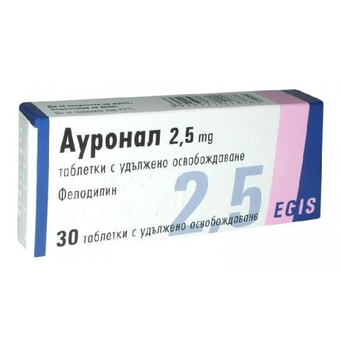 АУРОНАЛ ТБ 2,5МГ Х 30