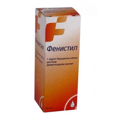 Фенистил 0.1%, за облекчаване на алергични симптоми х 20мл.