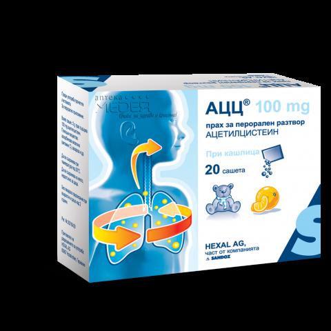 Снимка на АЦЦ при кашлица, 100мг, 20 сашета, Sandoz за 7.59лв. от Аптека Медея