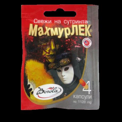 МАХМУРЛЕК Х 4