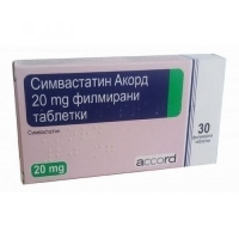 СИМВАСТАТИН АЛ ТБ 20МГ Х 30