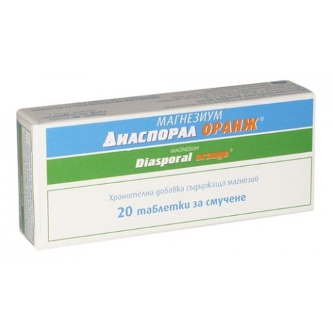 Диаспорал за смучене х 20 таблетки