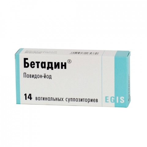 БЕТАДИН ПЕСАРИ 200МГ Х 14