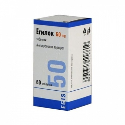 Снимка на ЕГИЛОК ТБ 50МГ Х 60 за 3.99лв. от Аптека Медея