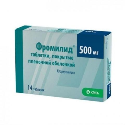 ФРОМИЛИД 500МГ Х 14 КРКА