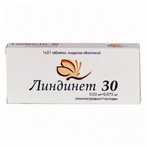 ЛИНДИНЕТ 30 ТБ Х 21