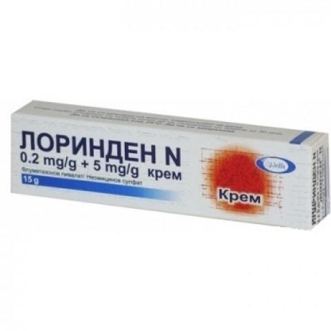 ЛОРИНДЕН Н КРЕМ 15ГР