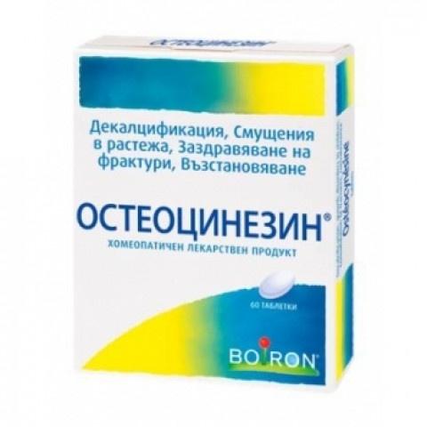ОСТЕОЦИНЕЗИН ТБ Х 60