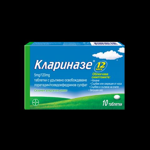 Клариназе при сезонен алергичен ринит, 10 таблетки, Bayer