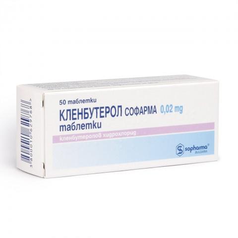 Снимка на КЛЕНБУТЕРОЛ ТБ 0,02МГ Х 50 за 3.49лв. от Аптека Медея