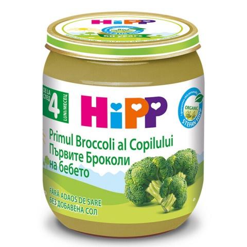 HIPP ПЮРЕ БИО БРОКОЛИ 125ГР