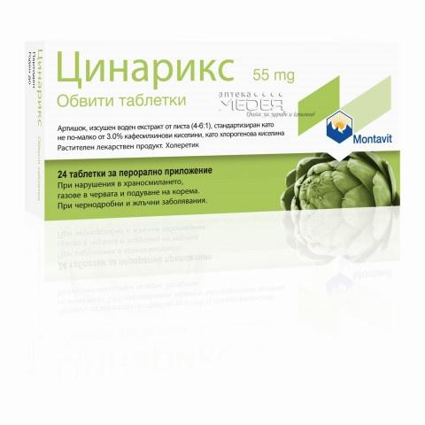 Снимка на Цинарикс при нарушено храносмилане, газове в червата, чернодробни и жлъчни заболявания, 24 таблетки, Монтавит за 6.39лв. от Аптека Медея