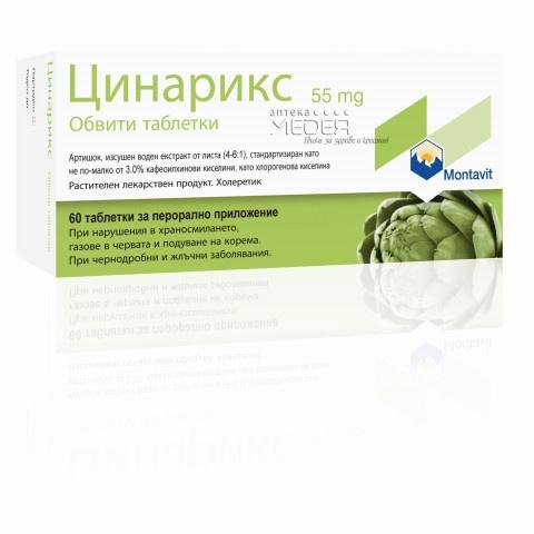 Цинарикс при нарушено храносмилане, газове в червата, чернодробни и жлъчни заболявания, 60 таблетки, Монтавит