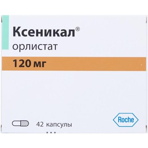 КСЕНИКАЛ ТБ Х 42