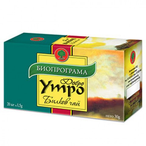 Билков чай, Добро утро, 20 пакетчета, Биопрограма