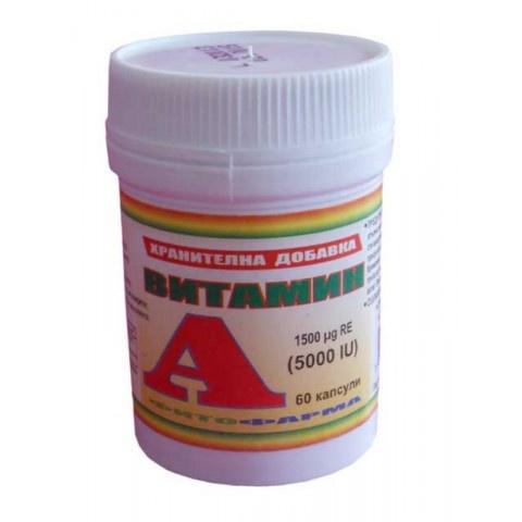 Витамин А, 5000IU, 60 капсули, Фитофарма