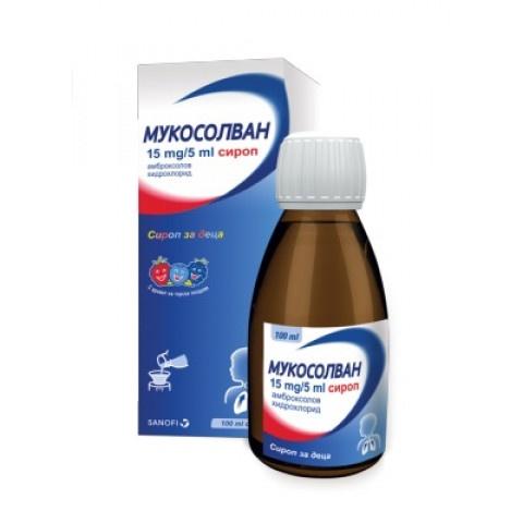 Мукосолван Сироп за деца при кашлица, остри и хронични заболявания на бронхите и белия дроб, 15МГ/5М 100мл, Sanofi