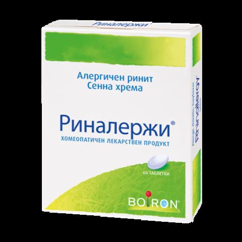 Риналержи при алергичен ринит и сенна хрема, 60 таблетки, Boiron