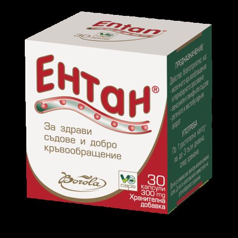 ЕНТАН Х 30 БОРОЛА   BOROLA