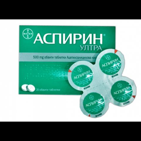 Снимка на Аспирин Ултра, Ацетилсалицилова киселина, 500мг, 20 обвити таблетки, Bayer за 7.99лв. от Аптека Медея
