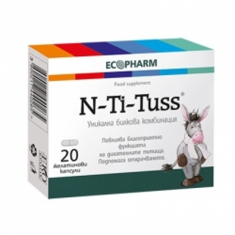 N-Ti-Tuss (Ен-Ти-Тус) с благоприятен ефект при кашлица, отхрачване, 20 капсули, Ecopharm