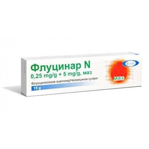 Снимка на ФЛУЦИНАР N УНГ 15ГР за 8.69лв. от Аптека Медея