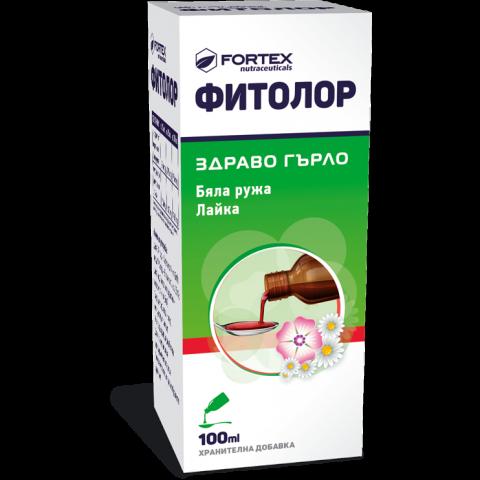 ФИТОЛОР СИРОП ЛАЙКА И БЯЛА РУЖА 125Г ФОРТЕКС   FORTEX