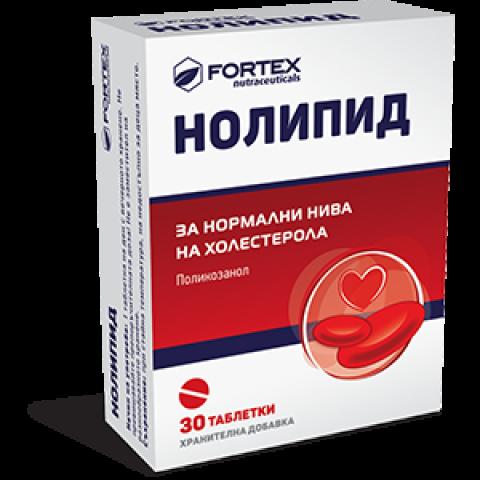 Снимка на НОЛИПИД 10МГ Х 30 ФОРТЕКС | FORTEX за 10.79лв. от Аптека Медея