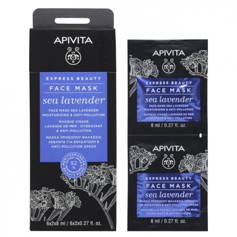 Снимка на Apivita Express Beauty Маска за лице против замърсявания с морска лавандула 2 х 8 мл за 4.31лв. от Аптека Медея