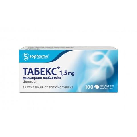 Снимка на Табекс за отказване от тютюнопушене, 1.5мг, 100 таблетки, Sopharma за 34.99лв. от Аптека Медея