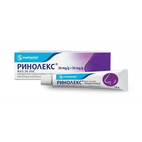 Ринолекс, маз за нос, при обостряне на хроничен ринит и синузит 18гр., Софарма