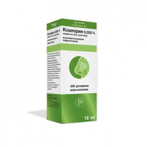 Ксилорин Спрей за възпален нос и синуси, 0.055% 18мл