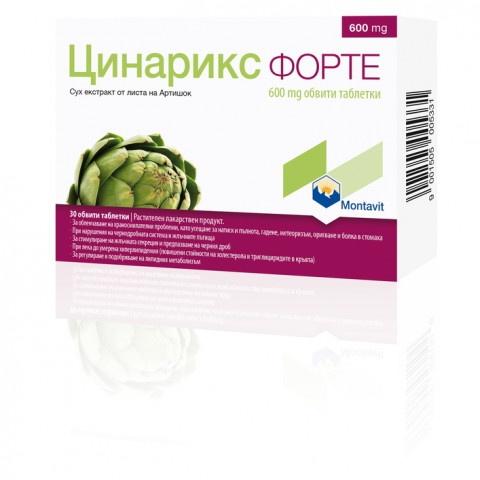 ЦИНАРИКС ФОРТЕ Х 30