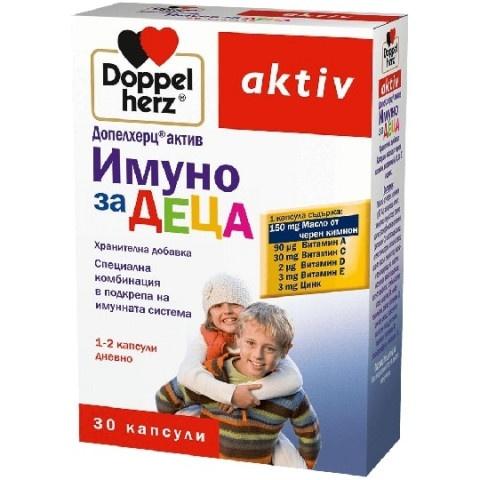 Снимка на ИМУНО ЗА ДЕЦА КАПСУЛИ Х 30 ДОПЕЛХЕРЦ | DOPPELHERZ за 8.09лв. от Аптека Медея