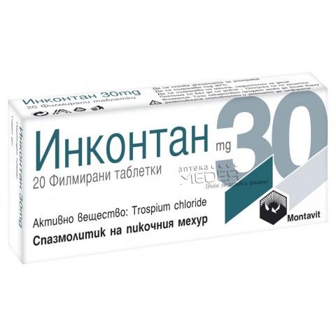 ИНКОНТАН ТБ 30МГ Х 20