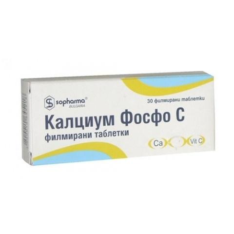 Калций Фосфо С, 30 таблетки, Sopharma