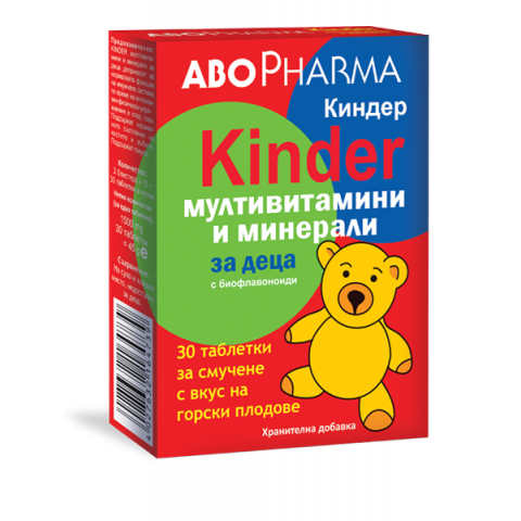 Снимка на Киндер Мултивитамини и минерали, с биофлавоноиди, вкус-горски плодове, 30 таблетки за смучене, Abopharma за 7.99лв. от Аптека Медея