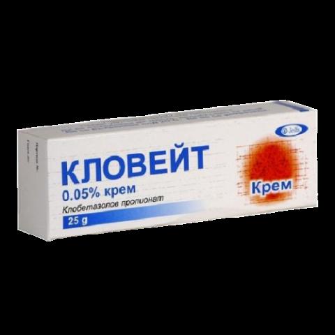 КЛОВЕЙТ КРЕМ 0,05% 25ГР