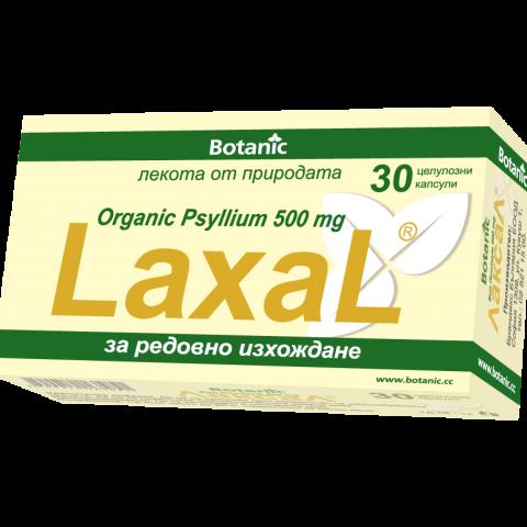 ЛАКСАЛ Х 30 БОТАНИК   BOTANIC
